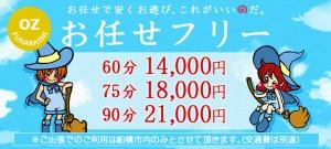 %e3%81%8a%e4%bb%bb%e3%81%9b